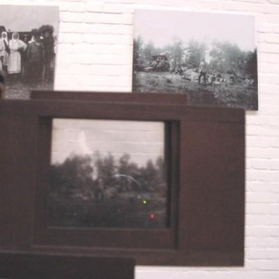 Pilot Projekt - Die Wirklichkeit der Bilder<br /> Jahr: 20002 - 3